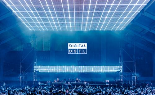 Digital DGTL